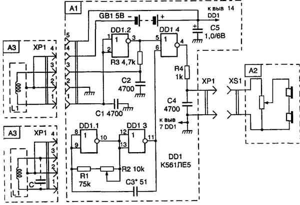 Практические схемы металлодетекторов и металлоискателей.